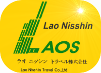 Lao Nisshin Travel